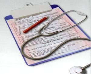 Родовой сертификат - это помощь и медучреждениям и будущей матери