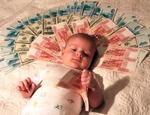В 2014 году материнский капитал составит более 429 тыс. рублей