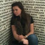 Юлия Лебакина