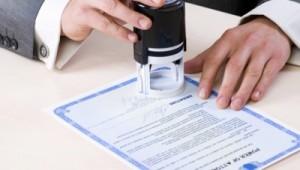 Государственная регистрация перехода прав на недвижимое имущество