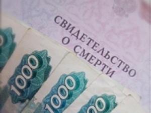 Кредиты сбербанка для пенсионеров в 2015 году калькулятор