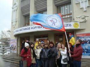 День добровольца в Самаре