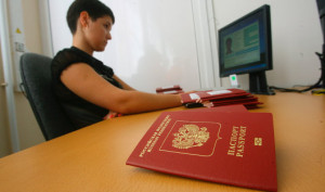 Для загранпаспорта необходимо написать заявление