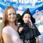 Карнавал в парке Гагарина