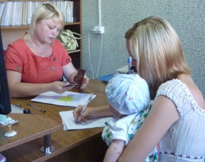 Для получения детских пособий необходимо обратиться в районную администрацию
