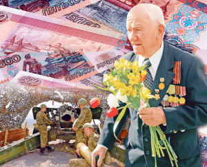 Пенсионеры имеют налоговые льготы