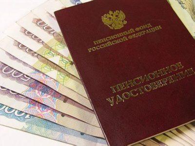 Пенсионеры получат 5 000 рублей вместе с пенсией за январь