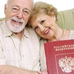 Заграничный паспорт для пенсионера