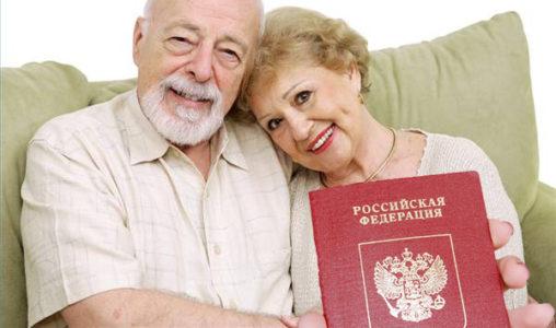 Ночная работа в москве для пенсионеров