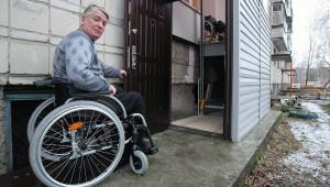 """Программа для инвалидов """"Доступная среда"""""""