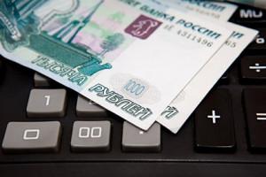 Проверка задолженности в интернете