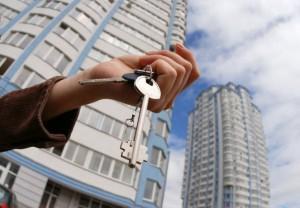 Налоговый вычет за квартиру