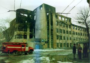 После пожара в УВД Самара