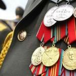 Льготы военным и ветеранам