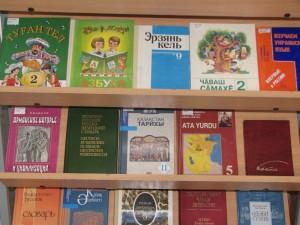 Самарское многоязычие