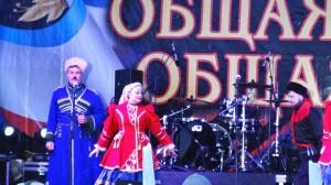 Митинг на пл. Куйбышева