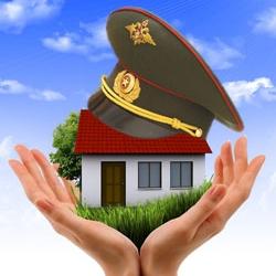 Субсидии военным на жилье