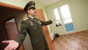 Предоставление жилья военнослужащим