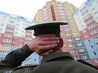 Квартиры для военных