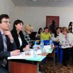 конференция «Будущее города – в профессионализме молодых»