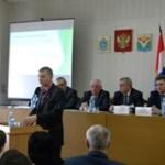 Конференция по сельскому хозяйству