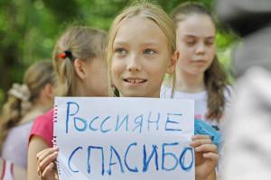 Беженцы из Украины бегут в Россию