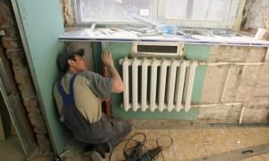 Чем может быть полезна Государственная жилищная инспекция