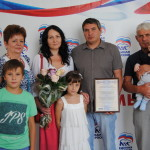 Семья Гиниятуллиных из Новокуйбышевска