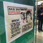 Советские плакаты в Самаре