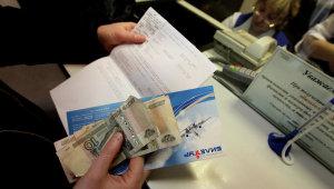 Сколько стоит льготный авиабилет в Крым