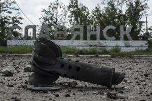 Разбомбленный Славняск