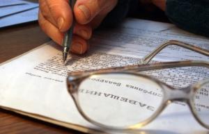 Процедура оспаривания завещания