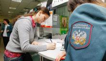 Жители Самары могут подать документы в налоговую через интернет