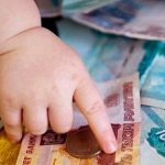 До скольки лет официально платят алименты на ребенка в России?