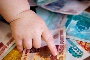 можно ли платить алименты на счет ребенка в россии - фото 11