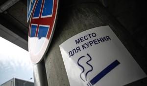 Вступили в силу новые правила оснащения мест для курения