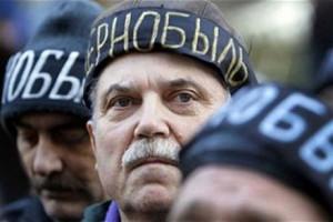 Льготы и выплаты родственникам чернобыльцев в Украине