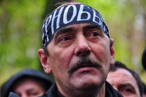Кто оплачивает дополнительный отпуск чернобыльцам