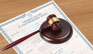 Развод без согласия в суде
