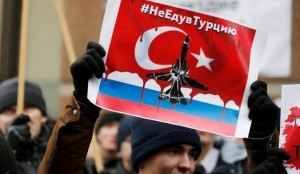 Прекращение продажи туристических туров для граждан России в Турцию
