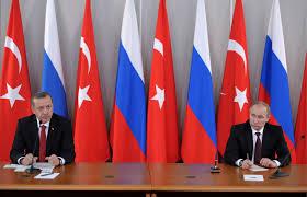Экономические проекты России и Турции