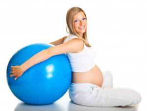 Мячи для беременных