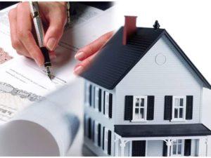 Закон «О государственной регистрации недвижимости»