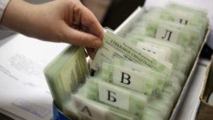 Как узнать размер пенсии по СНИЛС