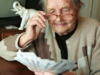 Что делать, если пенсия меньше прожиточного минимума?