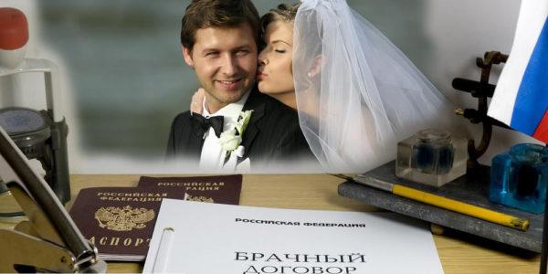 Как заключить брачный договор во время брака?