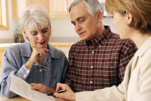 Закон о пенсии по старости 2014