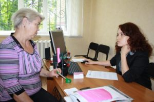 Выход на пенсию по выслуге лет учителей в россии