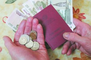Доплата к пенсии: военным, на иждивенца, за детей и инвалидность