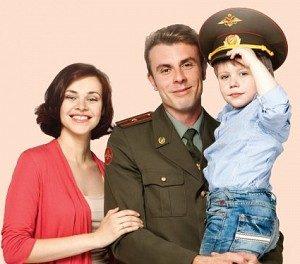 Военная ипотека: условия предоставления